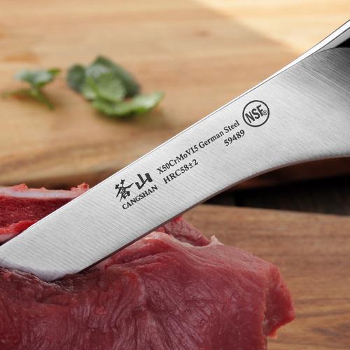 N1 Series 6-Inch Boning Knife | Cangshan